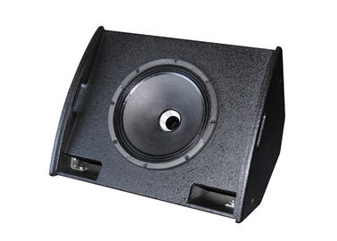 China High Power Disco Sound Equipment supplier