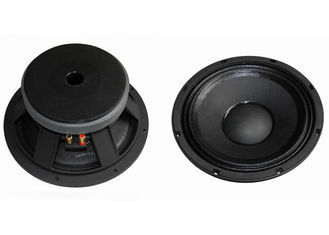 China Speaker Pro Sound DJ Music System Coaxial Drive 400W For Night Club supplier