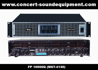China Outdoor Line Array Sound System factory